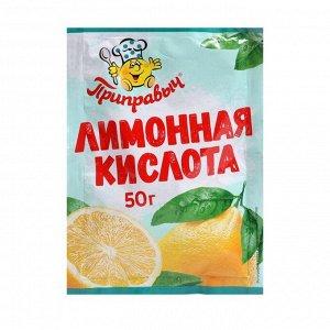 Лимонная кислота «Приправыч», 50 г