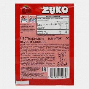 Растворимый напиток ZUKO Клюква 25 г