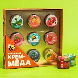Подарочный набор «Без-з-зумие», крем-мёд, ассорти вкусов, 9 шт. х 30 гр.