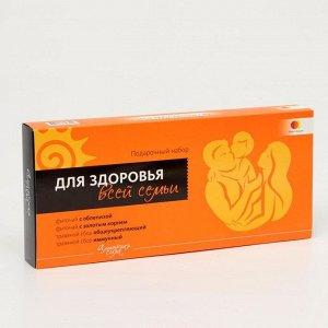 Подарочный набор «Алтайская сила» для здоровья всей семьи: травяной сбор общеукрепляющий + травяной сбор иммунный + фиточай с золотым корнем + фиточай с облепихой