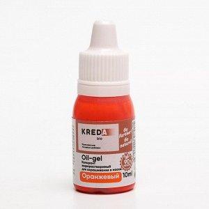 Краситель пищевой Oil-gel, жирорастворимый, оранжевый, 10 мл