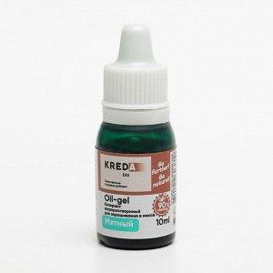 Краситель пищевой Oil-gel, жирорастворимый, мятный, 10 мл