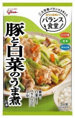 Соус Ezaki для приготовления свинины и пекинской капусты 82 гр