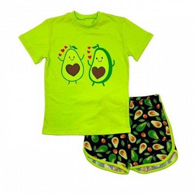 VG детям. Бюджетно — Домашняя одежда — Одежда для дома