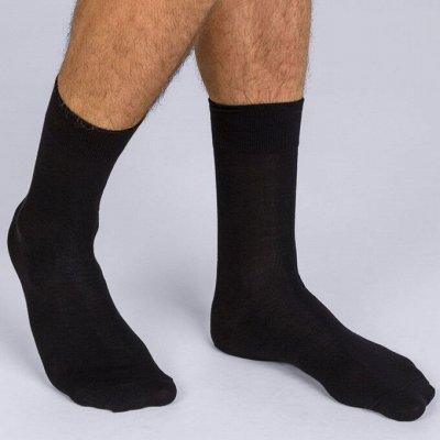 Отличные носки! Теперь упаковками — Мужские носки — Носки