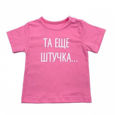 VG детям. Бюджетно — Кофточки, футболки, распашонки — Кофточки
