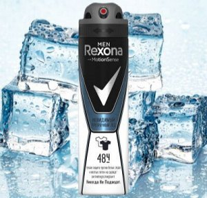 РЕКСОНА (Rexona) дезодорант спрей муж. 150мл. Прозрачный лед