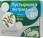 """Пустырника экстракт 14 мг + В6 """"ВИТАМИР®"""" - БАД, № 50 таблеток х 0,2 г"""