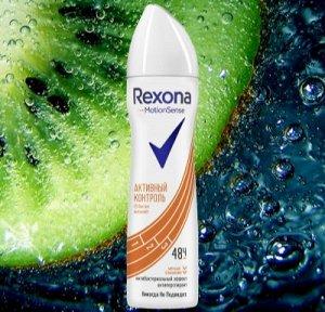 РЕКСОНА (Rexona) дезодорант спрей жен. 150мл.  Антибактериальный эффект
