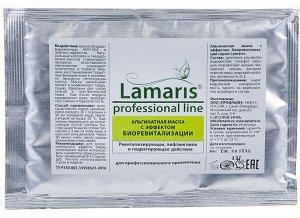 Альгинатная маска с эффектом биоревитализаии Lamaris 30г