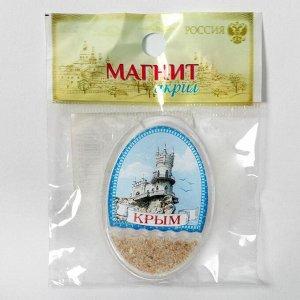 Магнит с песком «Крым»