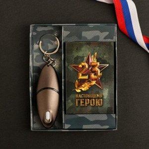 Подарочный набор «Настоящему герою», карты игральные и брелок, 11,5 х 13,5 см