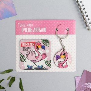 Подарочный набор «Фламинго»: магнит, брелок
