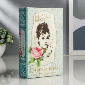"""Сейф-книга """"Мисс очарование"""", обтянута шелком"""