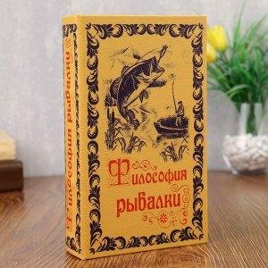 """Сейф-книга """"Философия рыбалки"""", обтянута искусственной кожей"""