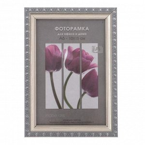 Фоторамка 10х15 см пластик Interior Office 990 серебро (50/2000)