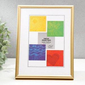 Фоторамка пластик Poster 15х20 см золотой