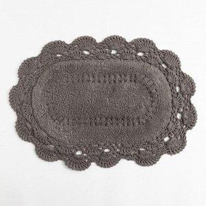 Ковер Прованс 40х60 ± 3 см. цв.серый. 1200 гр/м2. 100% хлопок