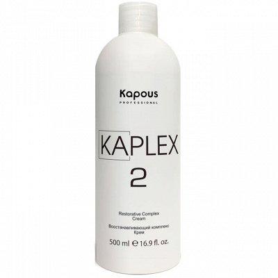 Фабрика красоты-Для профессионалов и не только! Салон ДОМА-4 — Защита и восстановление волос при окрашивании