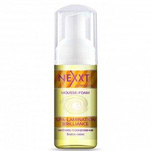 Мусс-пенка спа-ламинирование и блеск-люкс для волос NEXXT 150 мл