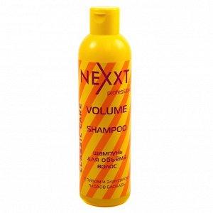 Шампунь для объема волос c пивом и эликсиром плодов баобаба NEXXT 250 мл