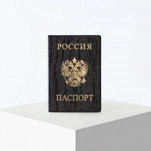 Обложка для паспорта, цвет чёрный 5195479