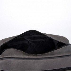 Косметичка дорожная, отдел на молнии, цвет серый