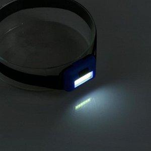 """Фонарь налобный светодиодный """"Мастер К."""" MHB-W3D1 (3 W, 3AAA) , микс"""