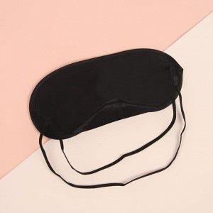 Маска для сна с носиком, двойная резинка, 18 ? 8,5 см, цвет чёрный