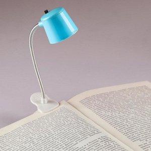Фонарь-лампа для чтения на прищепке