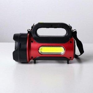 Фонарь ручной аккумуляторный 10 Вт+5Вт, 1200 мА, солнечная батарея, 7 режимов , микс
