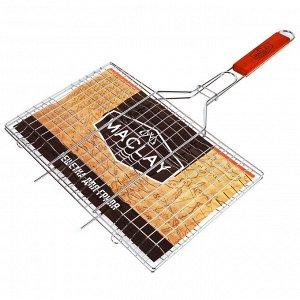 Решетка гриль для мяса 22 х 34 х 55 см, Lux, средняя
