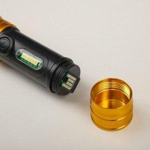 Фонарь ручной аккумуляторный 3 Вт+5Вт, 800 мАч, USB, 4 режима 10.5х3 см