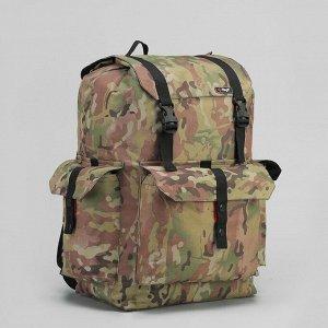 """Рюкзак туристический """"УНИВЕР"""", 55 л, отдел на шнурке, 3 наружных кармана, цвет мульти камуфляж"""