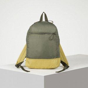 Рюкзак туристический, отдел на молнии, наружный карман, цвет зелёный/жёлтый
