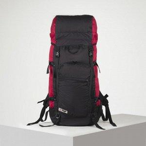 Рюкзак туристический, 70 л, отдел на шнурке, наружный карман, 2 боковые сетки, цвет чёрный
