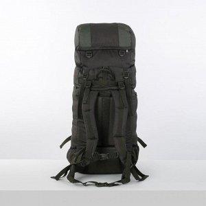 Рюкзак туристический, 90 л, отдел на шнурке, наружный карман, 2 боковых сетки, цвет синий/серый