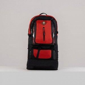 Рюкзак туристический, 21 л/25 л, отдел на молнии, 3 наружных кармана, с расширением, цвет чёрный/красный