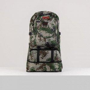 Рюкзак туристический, 21 л/25 л, отдел на молнии, 3 наружных кармана, с расширением, цвет пиксель