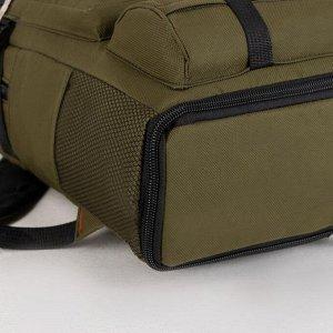 Рюкзак туристический, 21 л/25 л, отдел на молнии, 3 наружных кармана, с расширением, цвет хаки