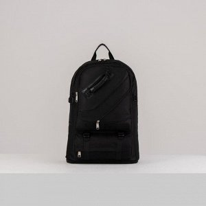 Рюкзак туристический, 21 л/25 л, отдел на молнии, 3 наружных кармана, с расширением, цвет чёрный