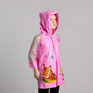 Дождевик детский «Сладкая сказка» размер M, на рост 100-110 см