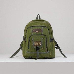 Рюкзак, отдел на молнии, наружный карман, цвет зелёный