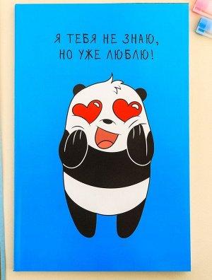 """Ежедневник в точку """"Любвеобильная Панда"""""""