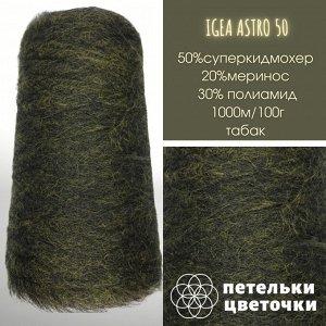 Igea, 100 гр., табак