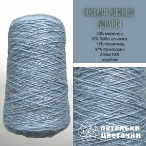 E. Miroglio, 200 гр., голубой