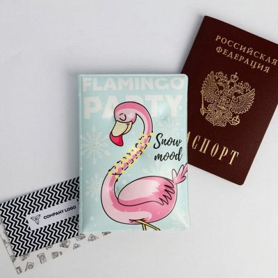 Сумка - чемодан - кошелек — Обложки для документов — Обложки для документов