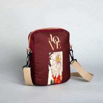 Летние Товары, Аксессуары, Украшения,Сумки,Переноски.  — Молодёжные и поясные сумки — Сумки на пояс