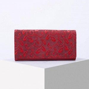 Кошелёк женский, 3 отдела на магните, 2 отдела на фермуаре, цвет красный 6491257