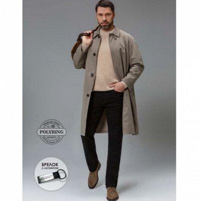 Формула идеальных джинс. Новое: джинсы/юбки/куртки. Акции! 🔥 — Джинсовая коллекция для мужчин, Всесезон